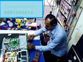 hisense led tv repair dubai ,