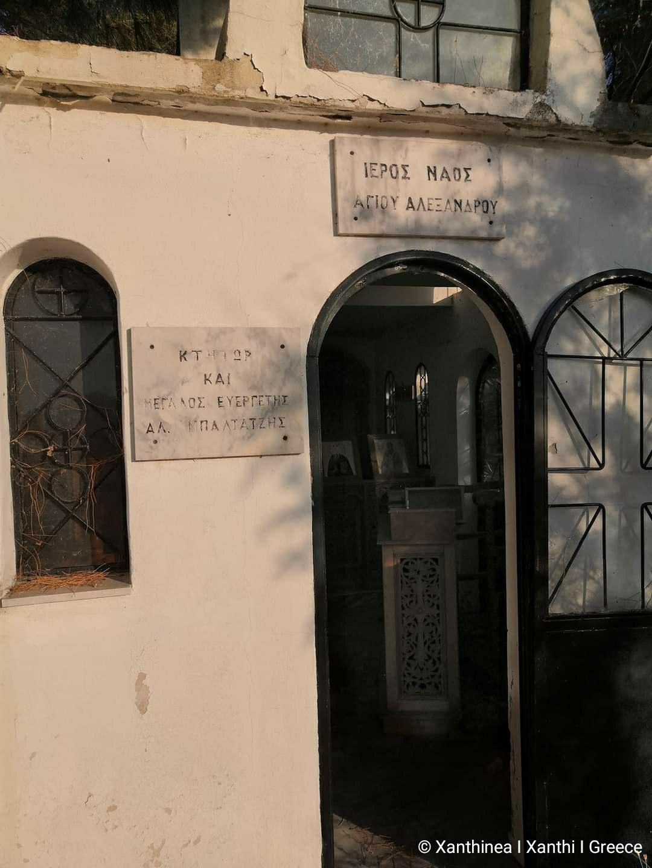Ξάνθη: Απίστευτοι βανδαλισμοί στο παρεκκλήσι του Αγίου Αλεξάνδρου στη ΣΕΒΑΘ