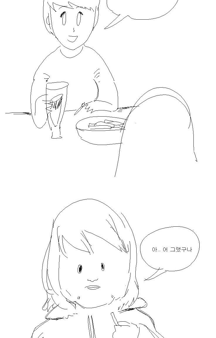jp1_011.jpg