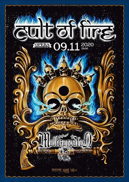 Cult of Fire и Malokarpatan приедут в Санкт-Петербург