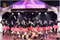 ckg48 theater.png