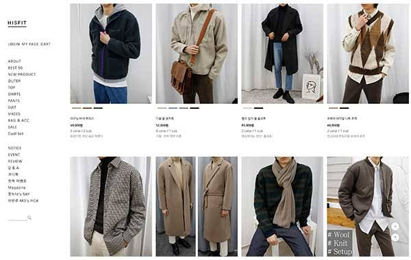 Top 6 online stores for korea men fashion trending 2021