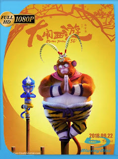 Monkey Magic (2018) HD [1080p] Latino [GoogleDrive] SilvestreHD