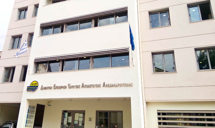 Απεβίωσε ο Γενικός Διευθυντής της ΔΕΥΑ Αλεξανδρούπολης Απόστολος Τσιβάς