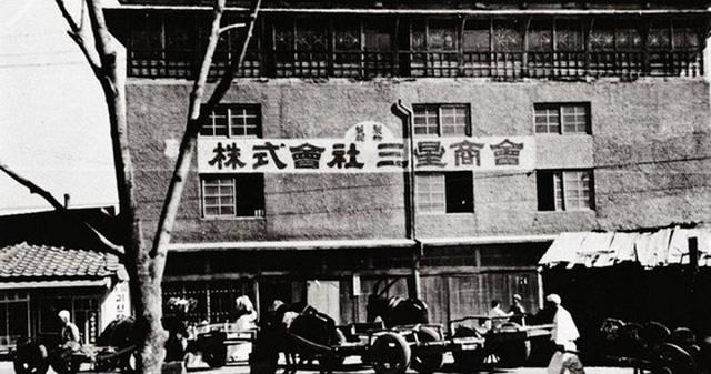 Năm 1938, Lee Byung-chull thành lập Samsung Sanghoe. Ban đầu, Samsung là một công ty kinh doanh nhỏ buôn bán cá khô, nông sản địa phương và... mì