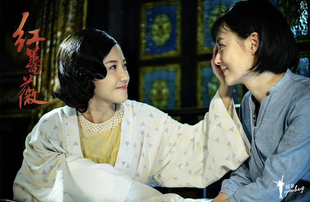 Red Rose Chinese spy drama
