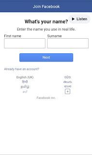 Facebook Id कैसे बनाए