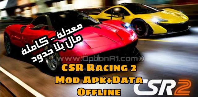تحميل افضل لعبة سباق سيارات CSR Racing 2 Mod Apk 2.5.3 [Unlocked] Apk+Obb كاملة