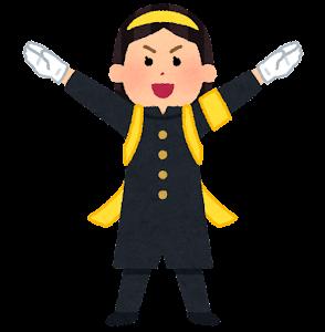 応援団のイラスト(女性・黄色)