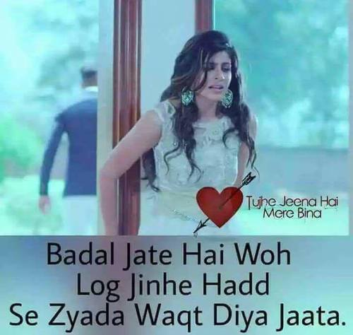 Dard Shayari for Boyfriend in Hindi