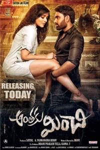 Anthaku Minchi (2021) Hindi Dubbed Full Movie Watch HD Print Online Download Free