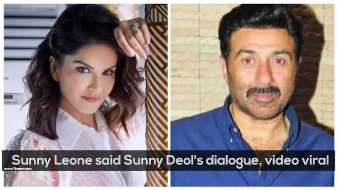 Sunny Leone said Sunny Deol's dialogue, video viral