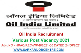 Oil India Recruitment 2021 Apply online Form