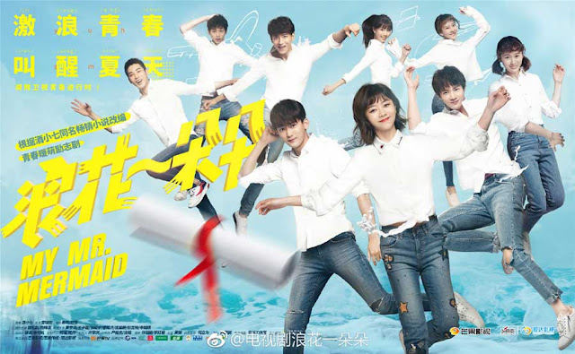 Download Drama Cina My Mr. Mermaid Batch Subtitle Indonesia