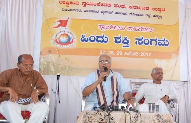 'RSS will oppose reservation based on religion' says RSS Gen Sec Bhaiyaaji Joshi in Press Meet .