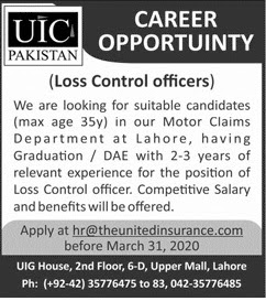 Career Opportunity UIC Pakistan Lahore