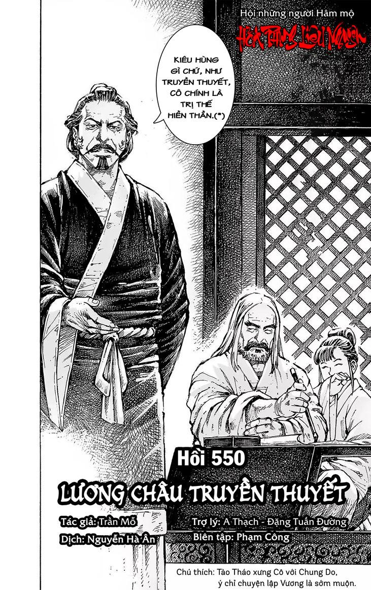 Hỏa phụng liêu nguyên Chương 550: Lương Châu truyền thuyết trang 2