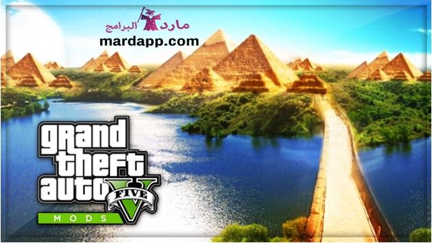 تحميل لعبة EGyptian GTA جاتا المصرية للكمبيوتر برابط مباشر ميديا فاير