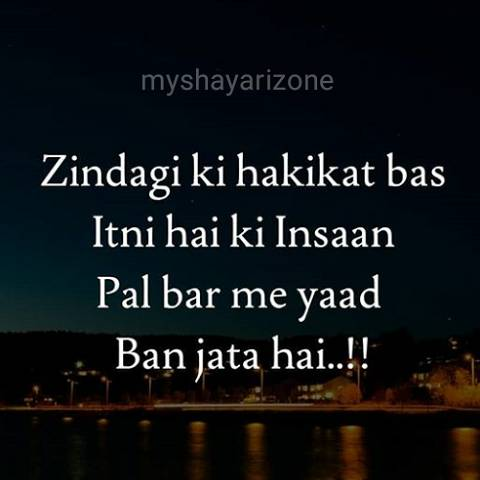 Zindagi Ki Hakikat Dard Bhari Shayari in Hindi