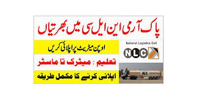 Latest Govt Jobs in NLC National Logistic Cell - Online Apply on careers.nlc.com.pk