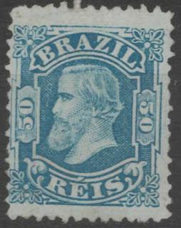 Brazil 1881 Dom Pedro II