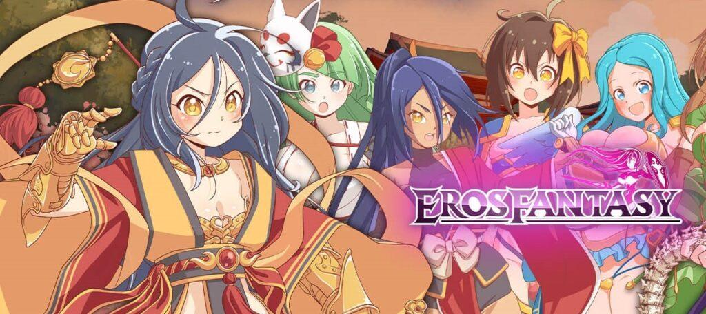 Eros Fantasy MOD APK v1.2.9 preview