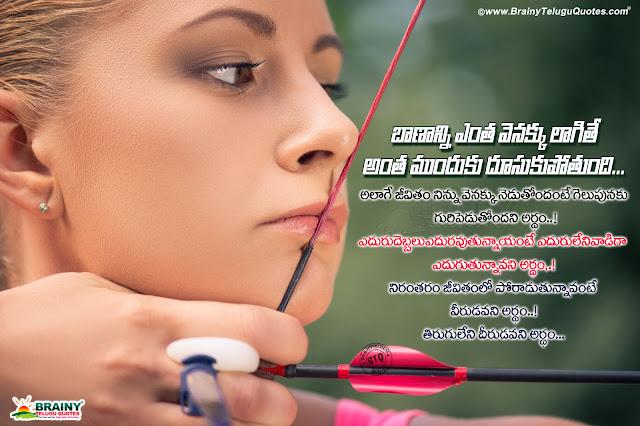 telugu quotes on life, be positive life quotes in Telugu, Telugu success sayings