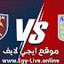 مشاهدة مباراة وست هام يونايتد وأستون فيلا بث مباشر ايجي لايف بتاريخ 30-11-2020 في الدوري الانجليزي