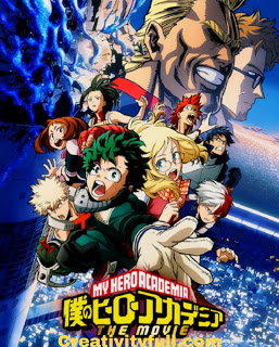 فيلم Boku no Hero Academia the Movie 1: Futari no Hero