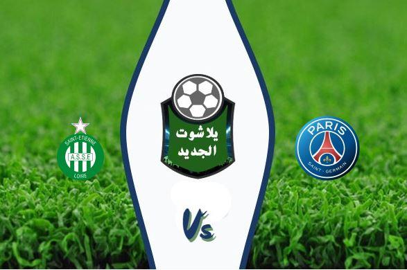 نتيجة مباراة باريس سان جيرمان وسانت إتيان اليوم 2020/01/08 كأس الرابطة الفرنسية