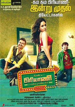 Poster Of Biriyani Full Movie in Hindi HD Free download Watch Online Tamil Movie 720P