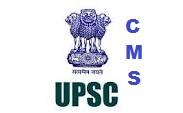 Central Govt Job 2021   Latest All India vacancies 2021   UPSC Recruitment 2021   Govt Job 2021