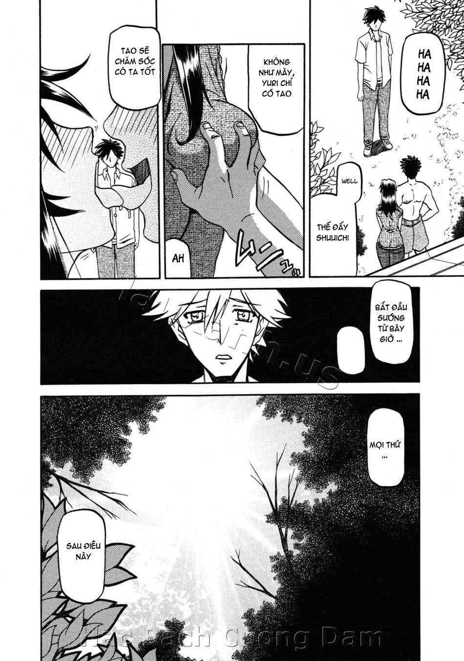 Hình ảnh hentailxers.blogspot.com0137 trong bài viết Manga H Sayuki no Sato