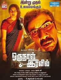 Oru Naal Iravil (2015) 300mb Full Tamil Movie Download 700mb DVDScr