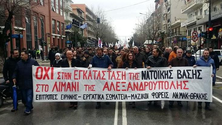 Επιτροπή Ειρήνης Αλεξανδρούπολης: Διαδικτυακή εκδήλωση για τη ΝΑΤΟϊκή άσκηση και τη μετατροπή της πόλης σε ορμητήριο πολέμου