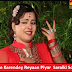 Tenue Karendey Reyaan Piyar by Anmol Sial Saraiki Song Free Download