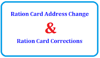Ration Card Address Change