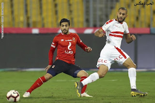 موعد وتوقيت والتشكيل المتوقع لمباراة للزمالك ضد الأهلى فى القمة 118 الدوري المصري