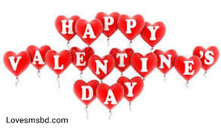happy valentine day image png