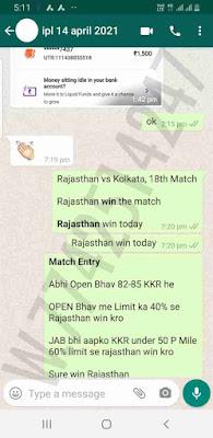sure shot match reports screenshot free