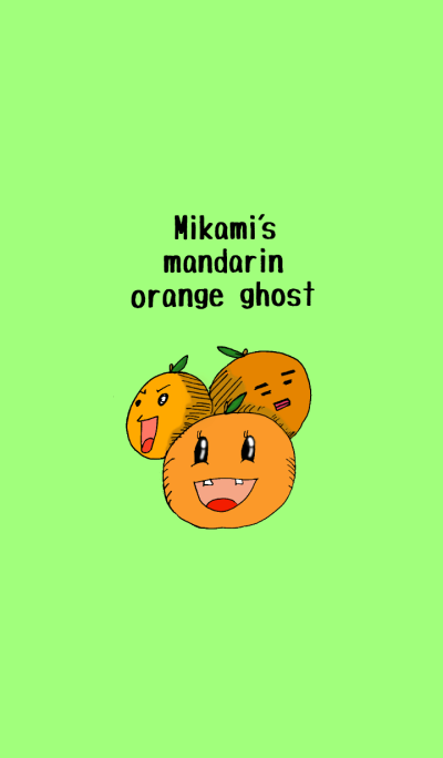 Mikami's mandarin orange ghost
