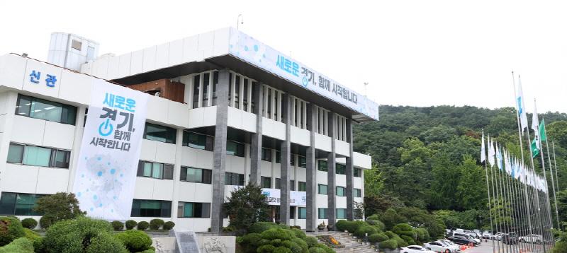 경기도 산후조리비 지원사업 2019년부터 본격 실시