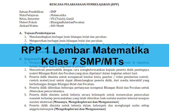 RPP 1 Lembar Matematika Kelas 7 SMP/MTs