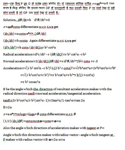 kinematics and kinetics (acceleration)