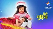 Meri Gudiya Sabhi Pe Bhari drama tv serial show, story, timing, TRP rating this week, actress, actors name with photos