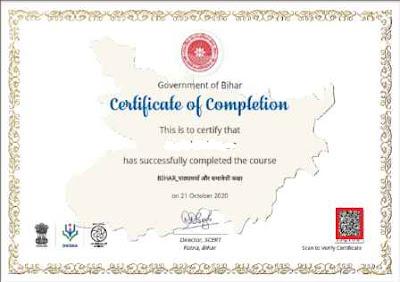Diksha Training Certificate