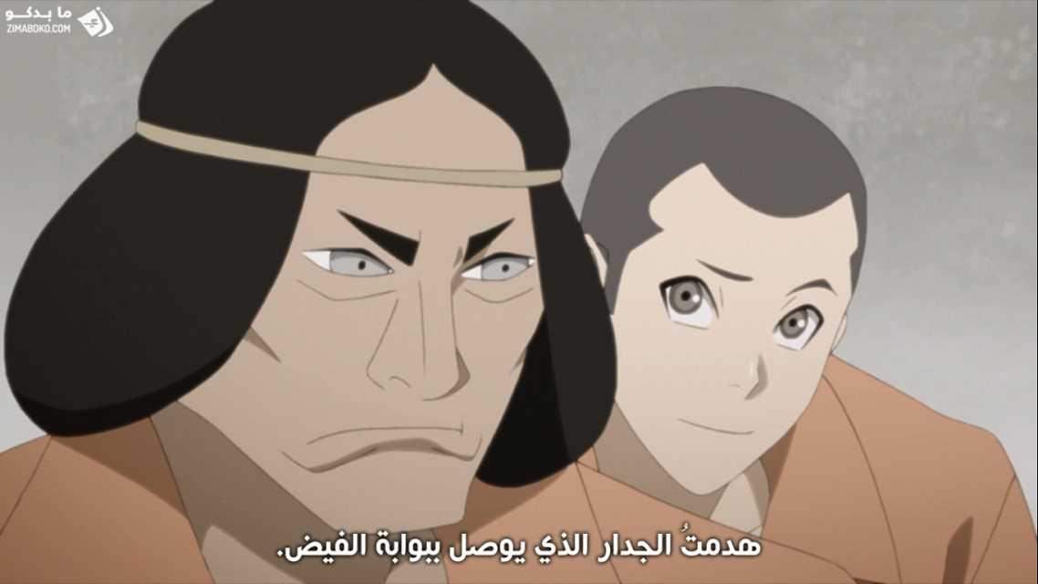 الحلقة 145 من أنمي بوروتو: ناروتو الجيل التالي Boruto: Naruto Next Generations مترجمة