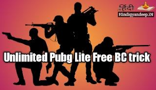 Pubg Lite Free BC H@ck