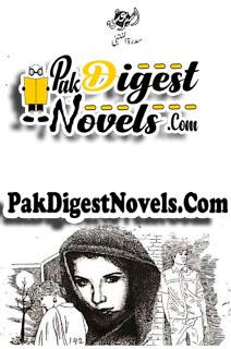 Aaser E Ishq Episode 10 By Sidra Tul Muntaha