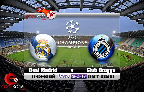 مشاهدة مباراة كلوب بروج وريال مدريد اليوم 11-12-2019 في دوري أبطال أوروبا